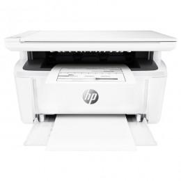 МФУ HP LaserJet Pro M28w (W2G55A), лазерный принтер/сканер/копир A4, 18 стр/мин, 32 Мб, USB, WiFi (старт к-ж 500 стр)
